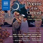 Poems of the Orient by  Rabindranath Tagore audiobook