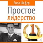 Leading Simple: The Laws of Successful Leadership [Russian Edition] by  Bodo Schäfer audiobook