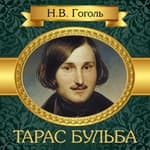 Taras Bulba [Russian Edition] by  Nikolai Gogol audiobook