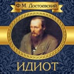 The Idiot [Russian Edition] by  Fyodor Dostoevsky audiobook