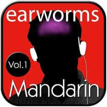 Rapid Mandarin, Vol. 1 by Earworms Learning audiobook