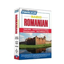 Pimsleur Romanian Basic Course - Level 1 Lessons 1-10 by Paul Pimsleur audiobook