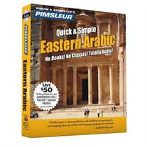 Pimsleur Arabic (Eastern) Quick & Simple Course - Level 1 Lessons 1-8 by Paul Pimsleur audiobook