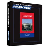 Pimsleur English for Arabic Speakers Level 1 by Paul Pimsleur audiobook