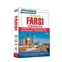 Pimsleur Farsi Persian Basic Course - Level 1 Lessons 1-10 by Paul Pimsleur audiobook