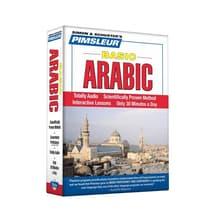 Pimsleur Arabic (Eastern) Basic Course - Level 1 Lessons 1-10 by Paul Pimsleur audiobook