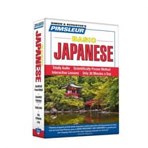 Pimsleur Japanese Basic Course - Level 1 Lessons 1-10 by Paul Pimsleur audiobook
