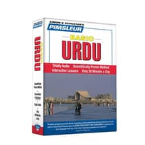 Pimsleur Urdu Basic Course - Level 1 Lessons 1-10 by Paul Pimsleur audiobook