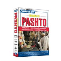 Pimsleur Pashto Basic Course - Level 1 Lessons 1-10 by Paul Pimsleur audiobook