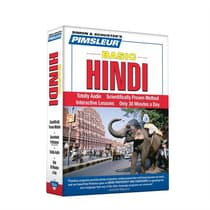 Pimsleur Hindi Basic Course - Level 1 Lessons 1-10 by Paul Pimsleur audiobook