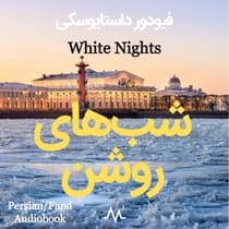 White Nights by Fyodor Dostoevsky audiobook