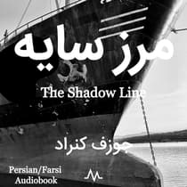 The Shadow Line by Joseph Conrad audiobook