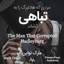 The Man That Corrupted Hadleyburg by Mark Twain audiobook