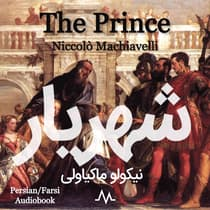The Prince by Niccolò Machiavelli audiobook