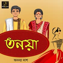 Tanaya : MyStoryGenie Bengali Audiobook 35 by Ananya Das audiobook