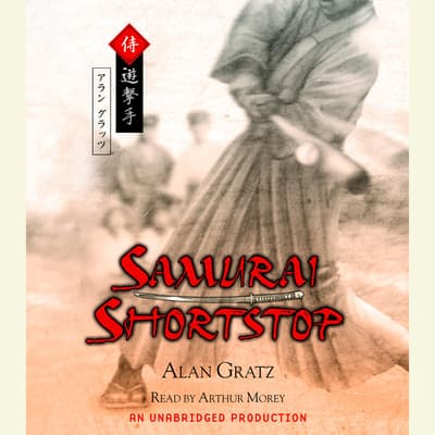 Samurai Shortstop by Alan Gratz audiobook