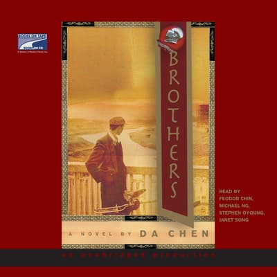 Brothers by Da Chen audiobook