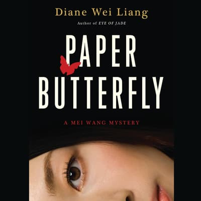 Paper Butterfly by Diane Wei Liang audiobook