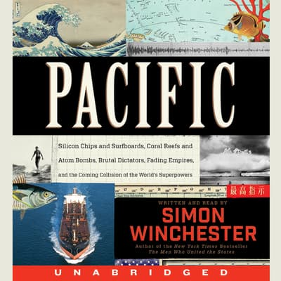 Pacific by Simon Winchester audiobook