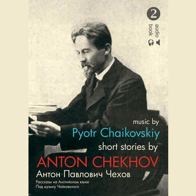 Short Stories by Anton Chekhov Volume 2: Talent and Other Stories by Anton Chekhov audiobook