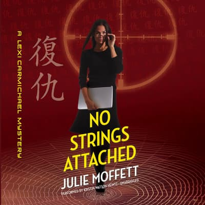 No Strings Attached by Julie Moffett audiobook