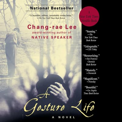 A Gesture Life by Chang-rae Lee audiobook