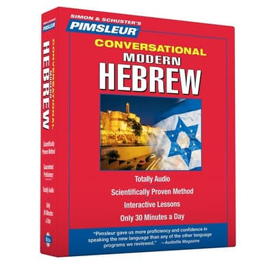 Pimsleur Hebrew Conversational Course - Level 1 Lessons 1-16 by Paul Pimsleur audiobook