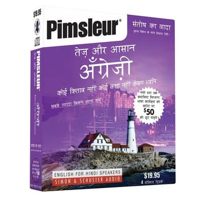 Pimsleur English for Hindi Speakers Quick & Simple Course - Level 1 Lessons 1-8 by Paul Pimsleur audiobook