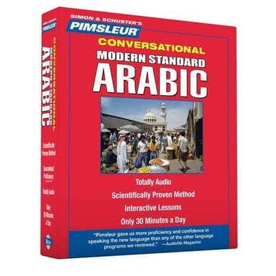 Pimsleur Arabic (Modern Standard) Conversational Course - Level 1 Lessons 1-16 by Paul Pimsleur audiobook
