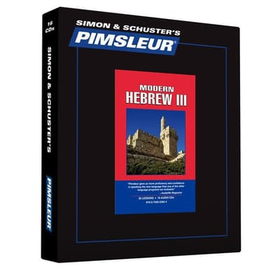 Pimsleur Hebrew Level 3 by Paul Pimsleur audiobook