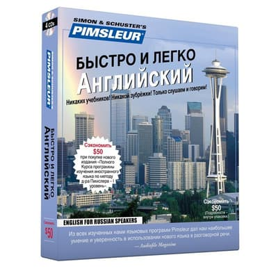 Pimsleur English for Russian Speakers Quick & Simple Course - Level 1 Lessons 1-8 by Paul Pimsleur audiobook