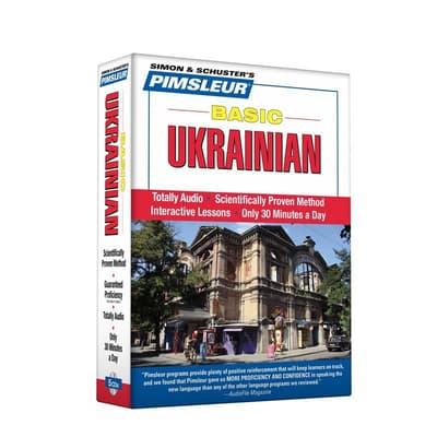 Pimsleur Ukrainian Basic Course - Level 1 Lessons 1-10 by Paul Pimsleur audiobook