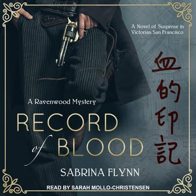 Record of Blood by Sabrina Flynn audiobook