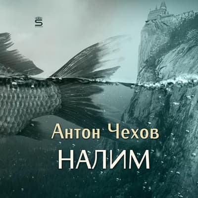 The Fish [Russian Edition] by Anton Chekhov audiobook