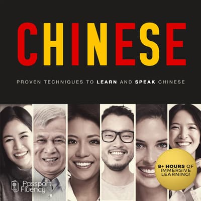Chinese by Made for Success audiobook