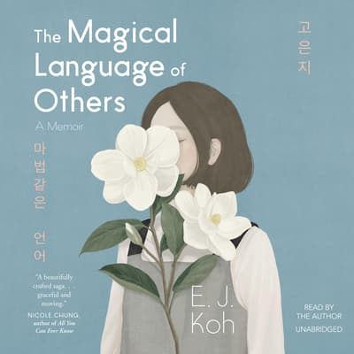 The Magical Language of Others by E. J. Koh audiobook